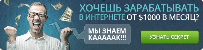 http://internet-biznes.3dn.ru/img/nachni_zarabatyvat.jpg